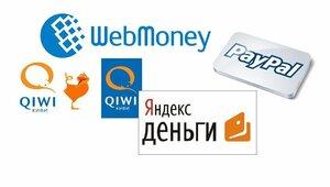 Free-Kassa начинает сотрудничать с QIWI и Яндекс-деньгами