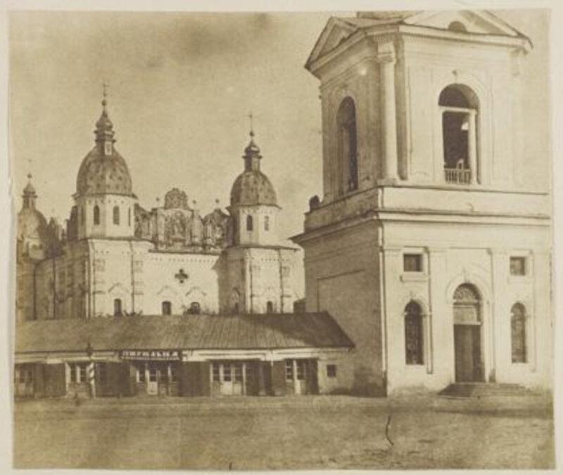 1852 Kief Fenton3.jpg