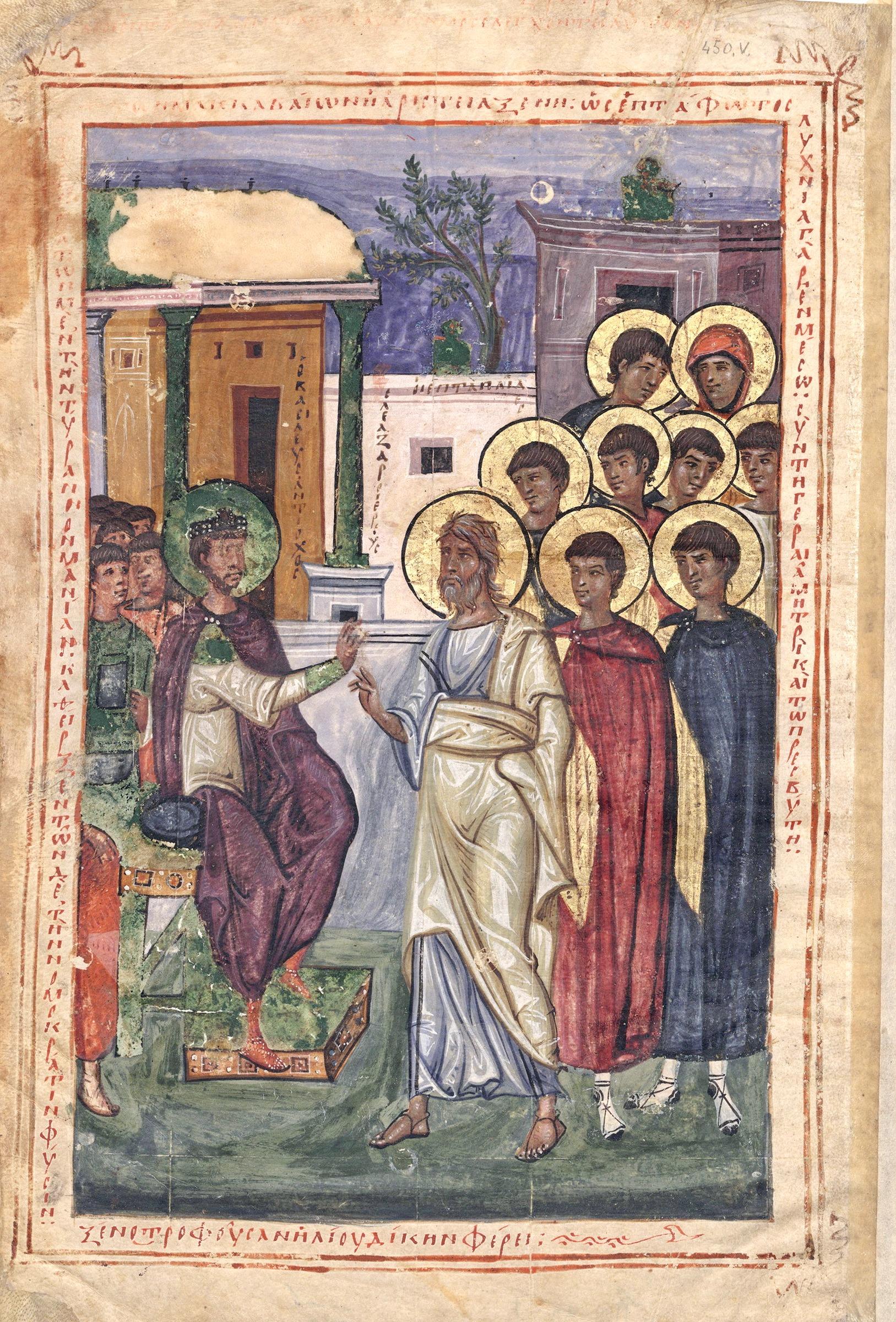 Святые мученики Маккавеи, мать их Соломония и учитель их Елеазар перед Антиохом Епифаном. Византийская миниатюра Х века.