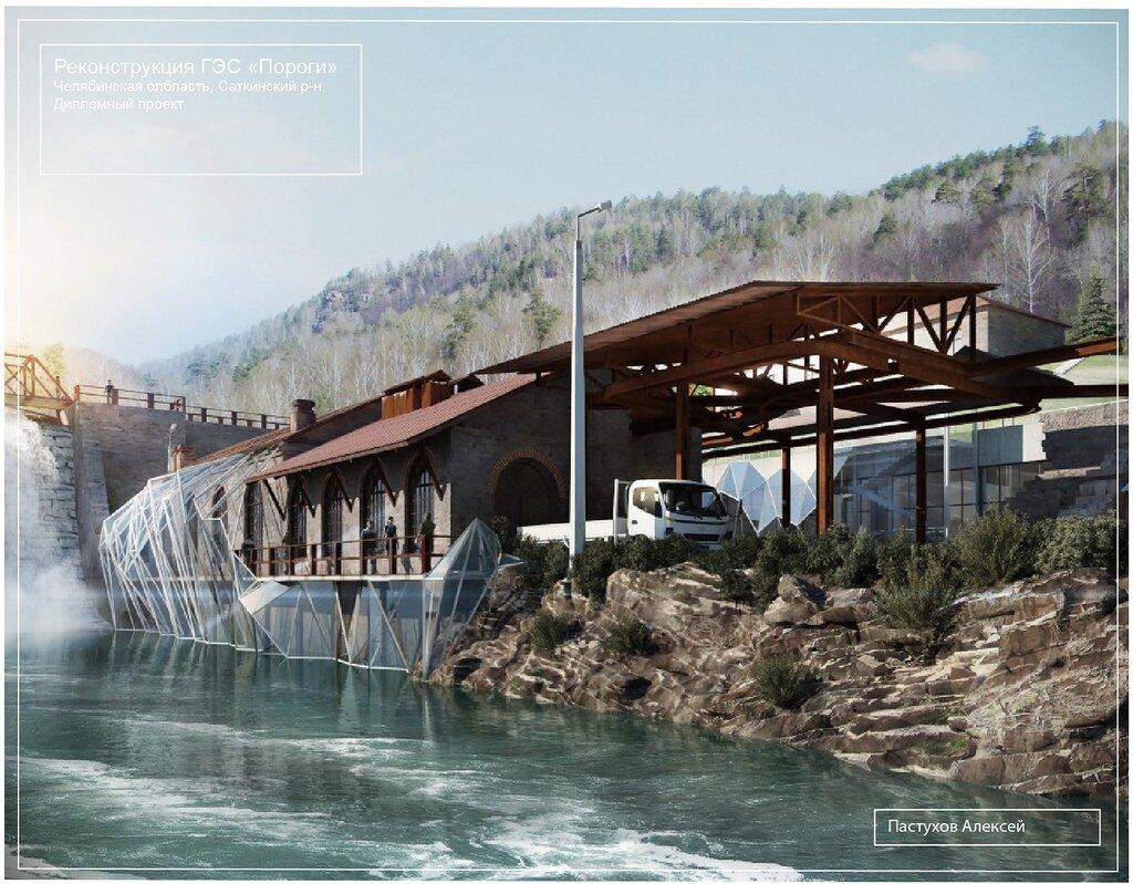 Гидроэлектростанция Пороги. Проект Реконструкции