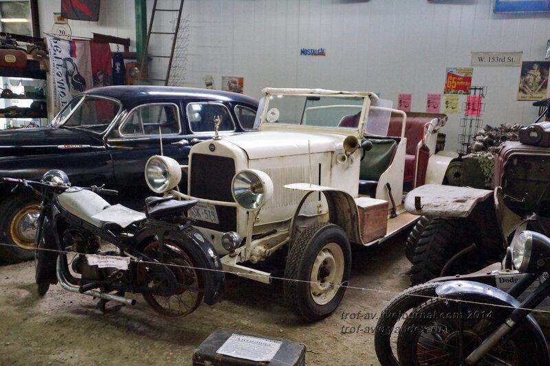 Антилопа. Ломаковский музей старинных автомобилей и мотоциклов, Москва