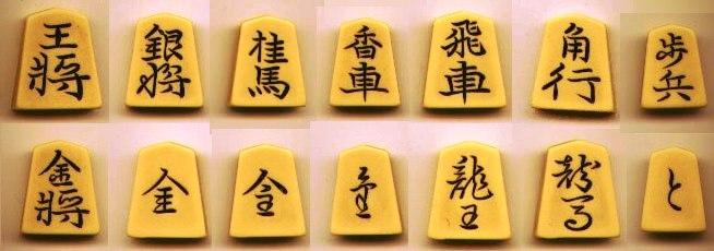 Сёги - популярная настольная игра в Японии