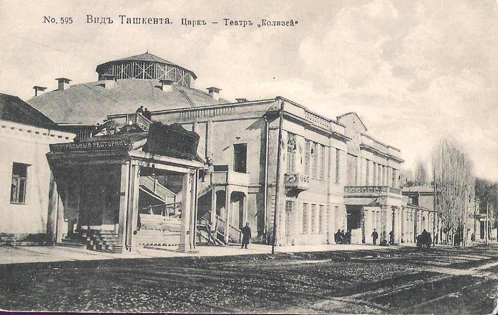 27. Театр Колизей.jpg