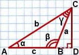 teorema sinusov dlya treugolnika