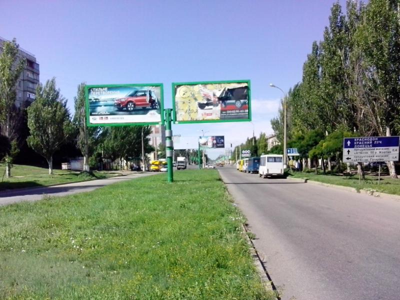 Блогер о ситуации в Луганске: «Тут мозги нужно лечить» (ФОТО), фото-2