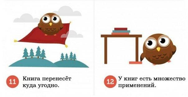 книга-лучший-подарок6.jpg