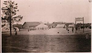 Общий вид палаток и территории, где находился соединительный врачебно-питательный пункт, организованный отрядом Красного Креста В.М.Пуришкевича.