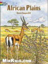 Книга African Plains Coloring Book
