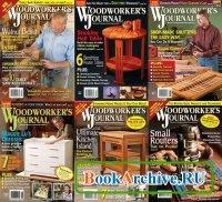 Книга Woodworkers Journal. Архив 2012.