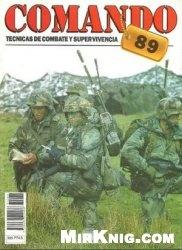 Журнал Comando. Tecnicas de combate y supervivencia 89