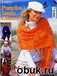 Книга Sabrina №3 2007 Poncho, szale, chusty