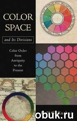 Книга Color Space and Its Divisions: Color Order from Antiquity to the Present