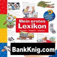 Аудиокнига Mein erstes Lexikon. Мой первый словарь