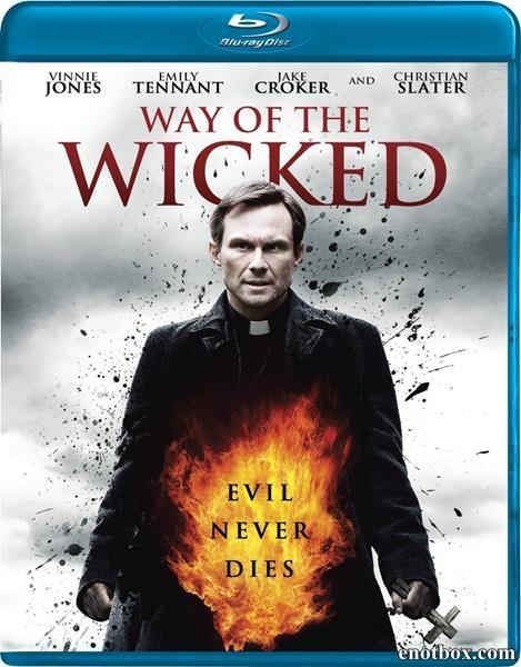 Путь нечестивых / Way of the Wicked (2014/BDRip/HDRip)