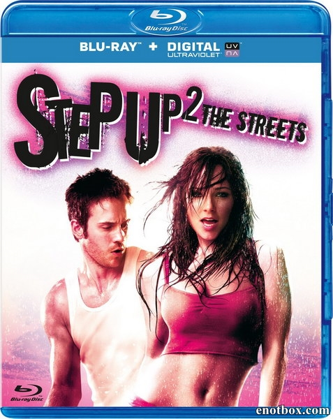 Шаг вперед 2: Улицы / Step Up 2: The Streets (2008/BDRip/HDRip)