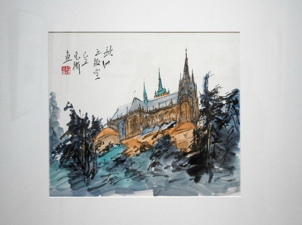 Фань Ян. Собор в Европе