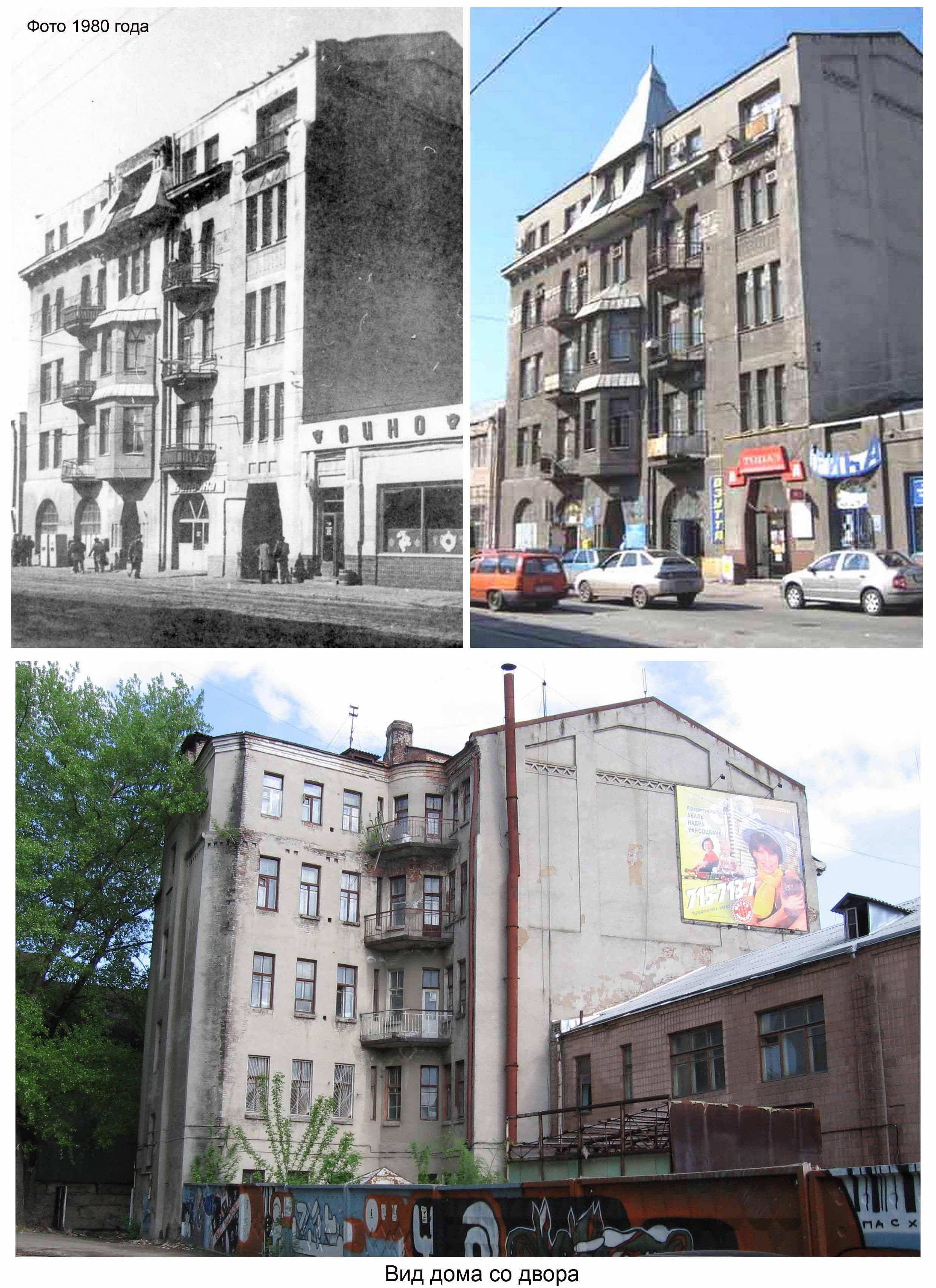 Секс на улицах словакии 20 фотография
