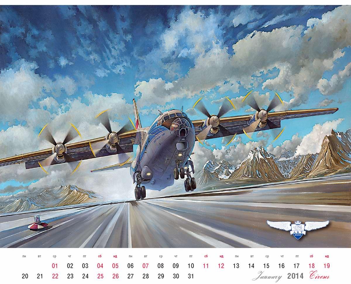 Ан-12БК - советский транспортный самолет