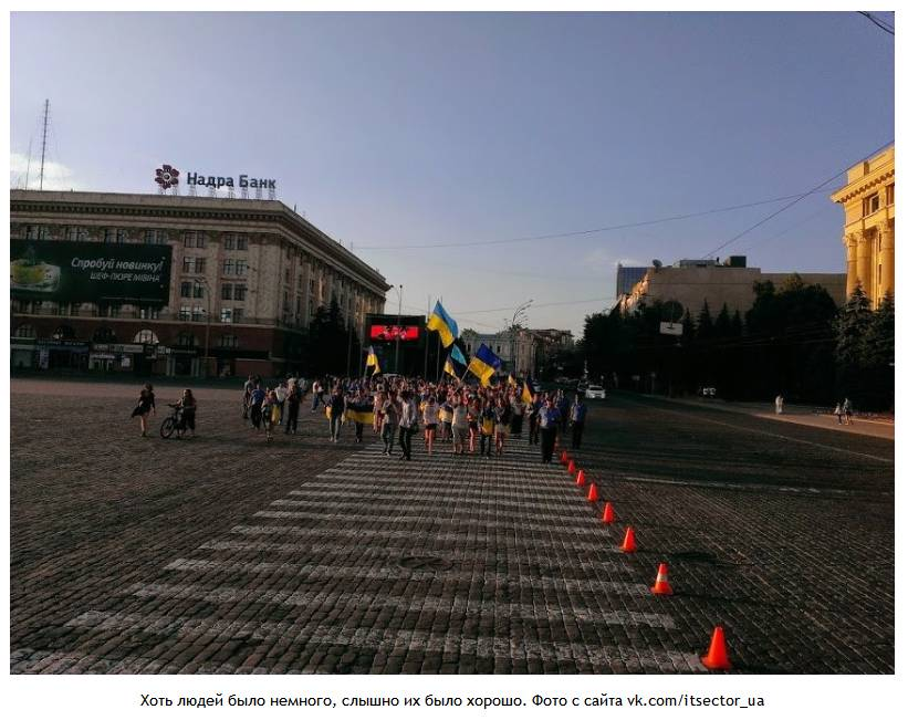 Новости_Харькова_патриоты_прошлись_маршем_вышиванок_-_2014-07-06_14.55.10.jpg