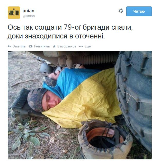 FireShot Screen Capture #193 - 'Твиттер _ unian_ Ось так солдати ___' - twitter_com_unian_status_497704585474367489.jpg