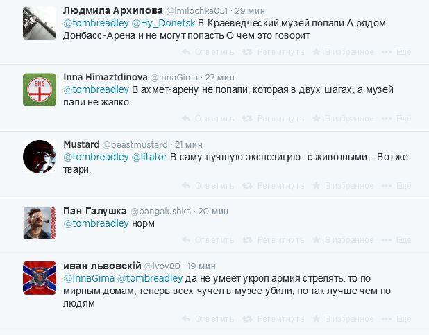 FireShot Screen Capture #286 - 'Хуёвый Київ в Твиттере_ Донецк, Краеведческий музей_ http___t_co_ZjeG9aqVxI' - twitter_com_tombreadley_status_502450449140957184.jpg