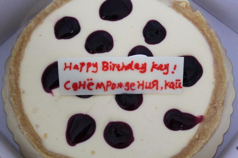 Kay's 5th birthday 834.JPG