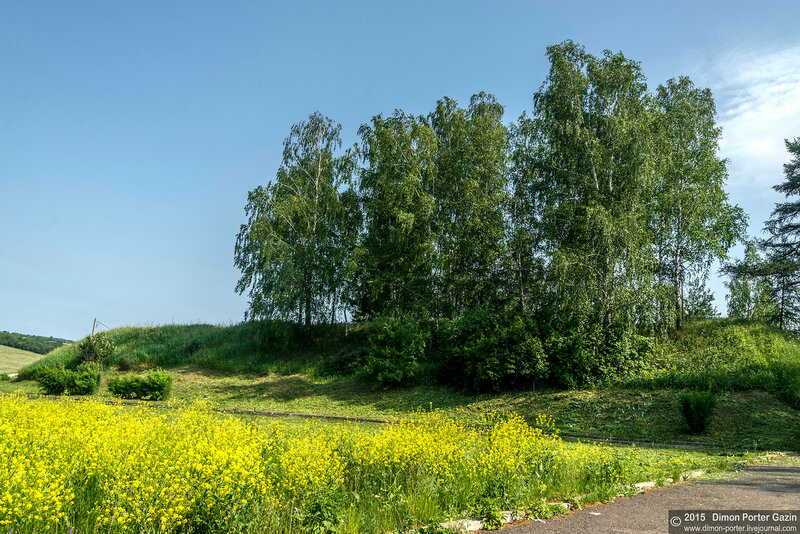 Одоевская крепость