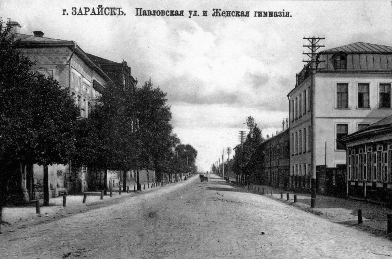 Павловская улица. Женская гимназия