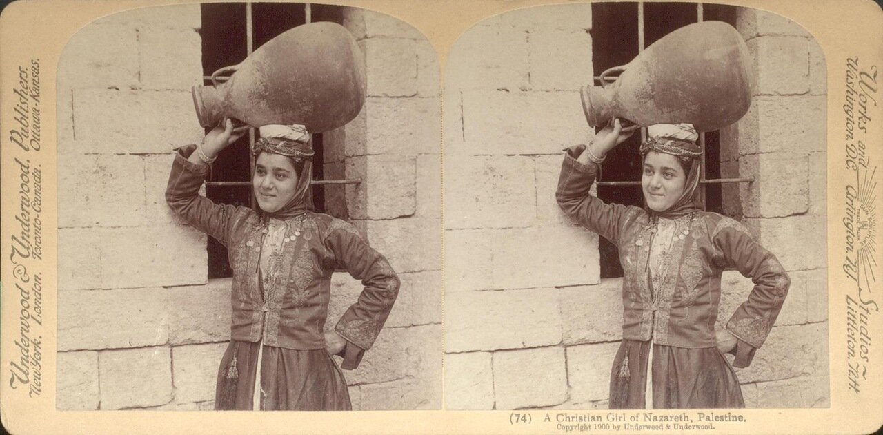 Назарет. Местная христианка. 1900