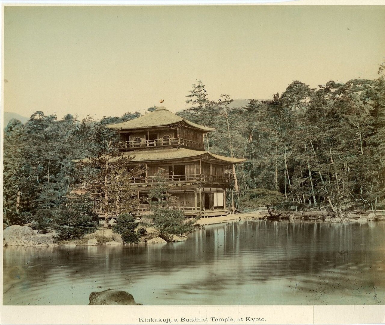 Киото. Кинкаку-дзи. Буддийский храм