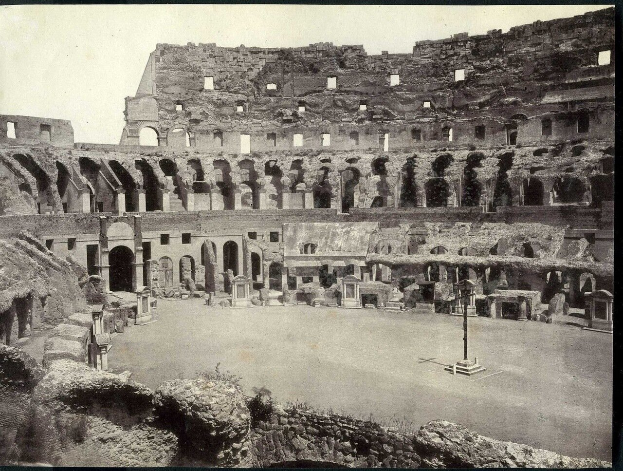 Колизей. 1860