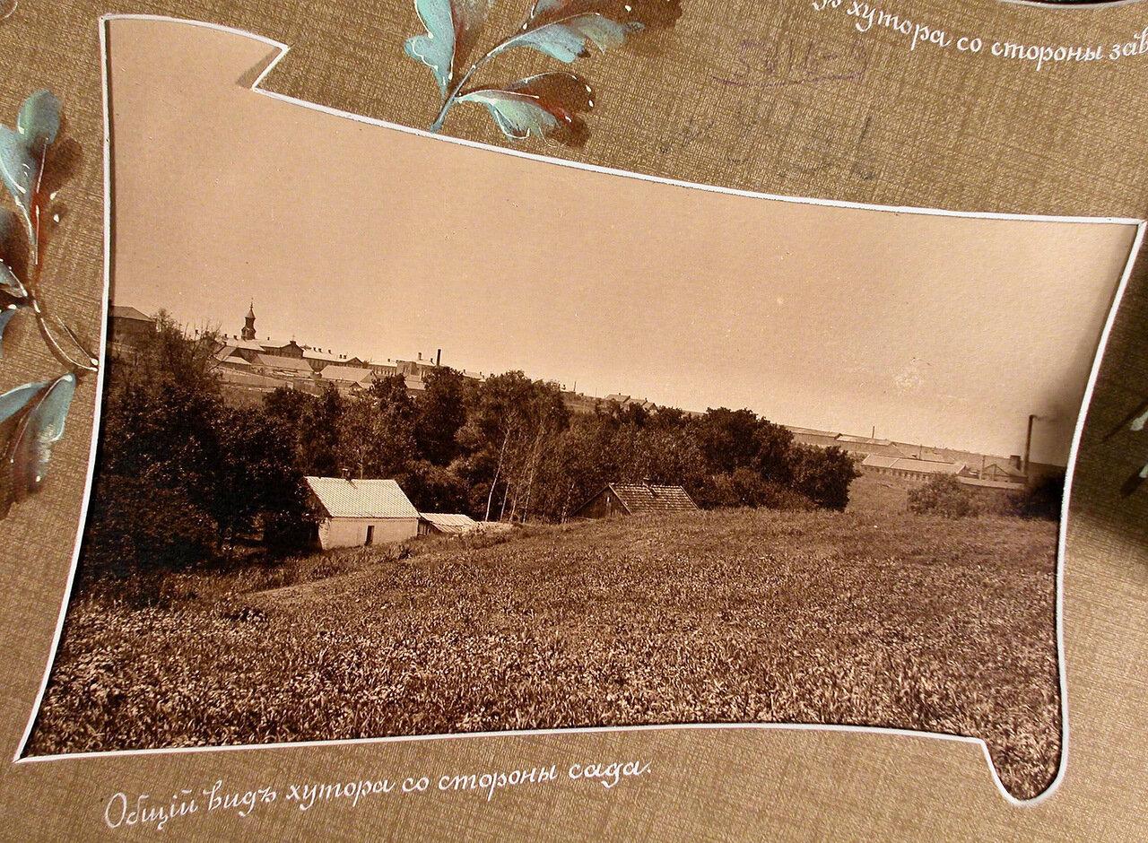 Общий вид хутора со стороны сада