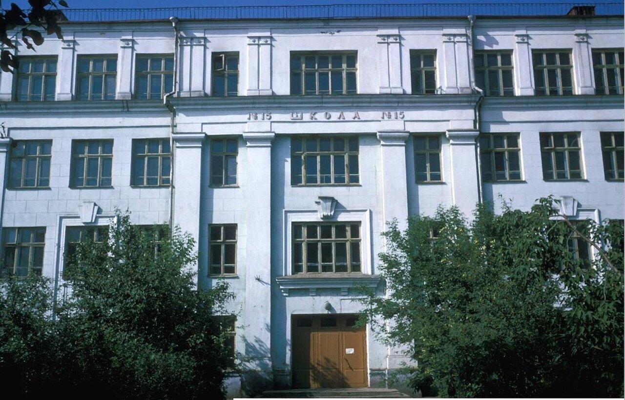 Школа №15 по улице Ленина, д.56