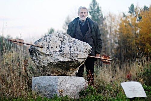 Турнир ПАМЯТИ З.В.Панева