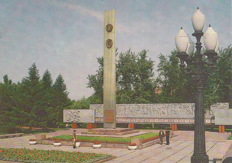 ОМСК. Обелиск с орденами Омска и Омской области