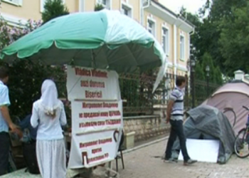 Волна протестов у Митрополии Молдовы