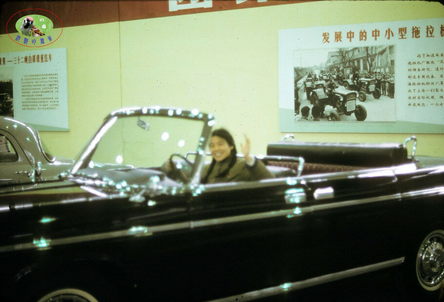 1972 Shanghai Industrial Exhibition, China Travel Service Guide Poses in Car.jpg