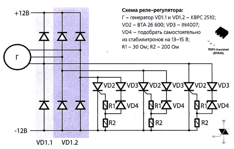 мост выпрямляет трехфазный