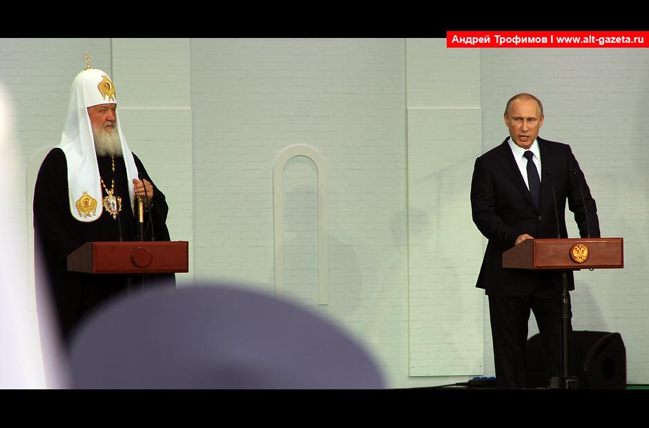 Изгнать дьявола из Путина. Архимандрит-экзорцист Герман Чесноков – о бесновании и одержимости