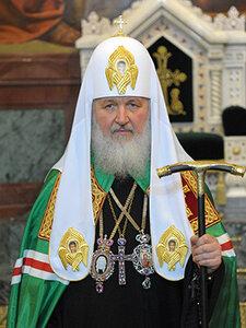 Aniversarea a 70 de ani de la nașterea Patriarhului Chiril