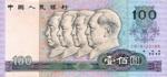 Money Clipart #3 (72).png