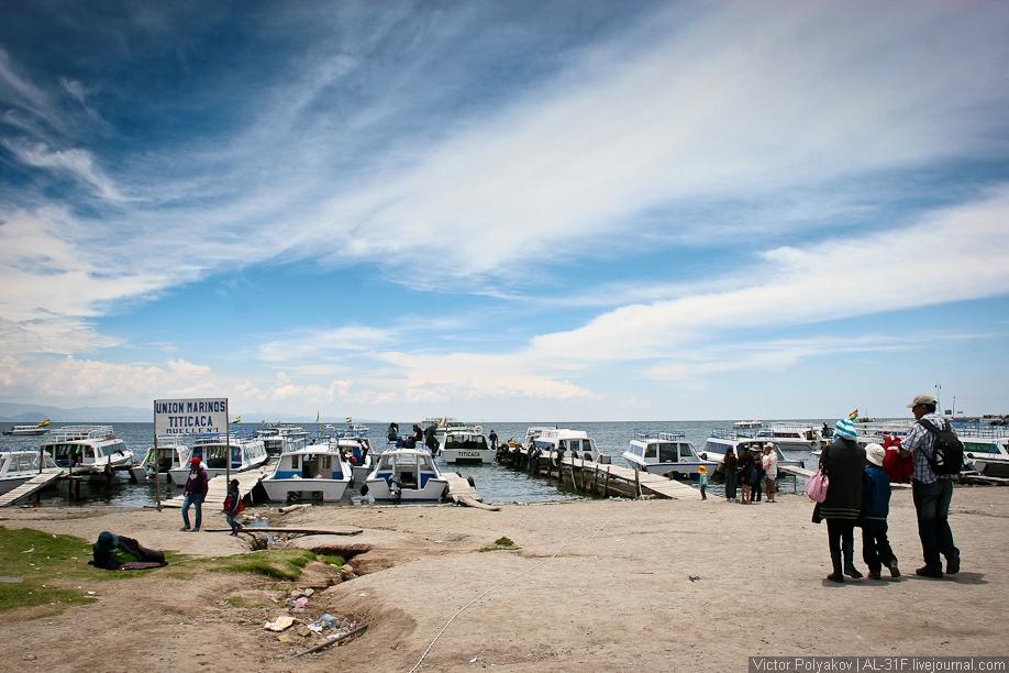 Копакабана. Озеро Титикака