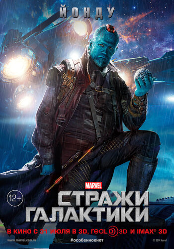 kinopoisk.ru-Guardians-of-the-Galaxy-2447519--o--.jpg
