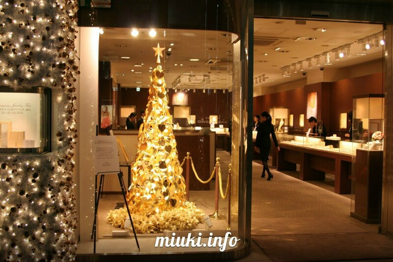 Гинза Танака. Японская елка из чистого золота