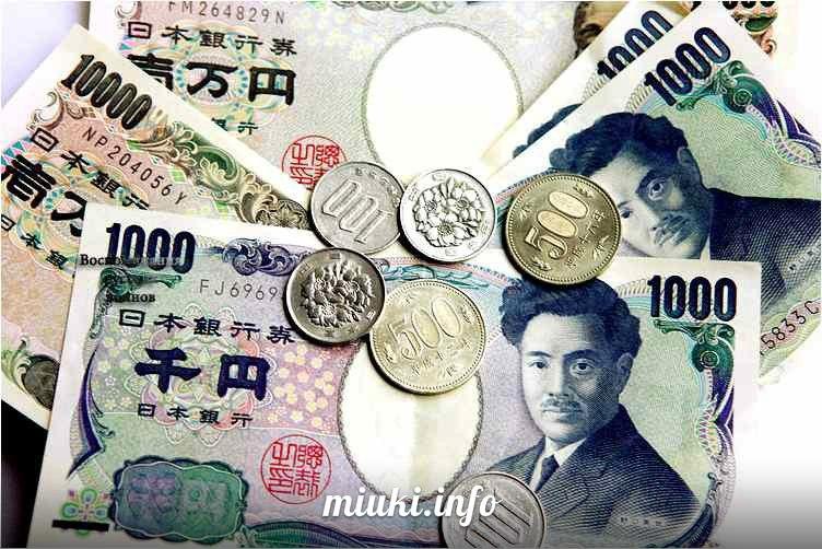 Современные японские деньги