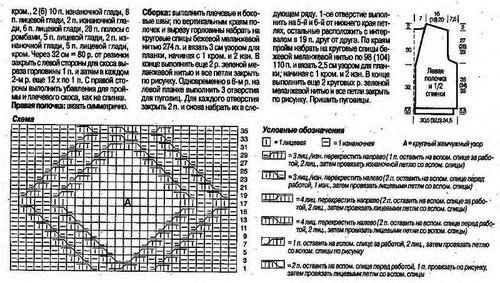 https://img-fotki.yandex.ru/get/6831/163895940.1de/0_1031dd_1db3a870_L.png