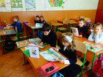 2 октября, донецкая школа №2 2-Б кл.