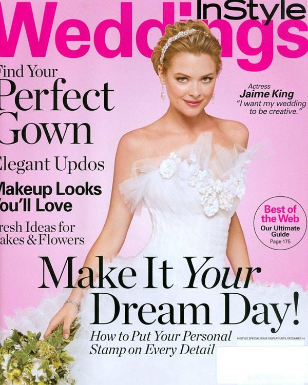Знаменитости в свадебных платьях на обложке журнала