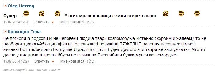 http://img-fotki.yandex.ru/get/6831/225452242.27/0_1379a0_6224ca80_orig