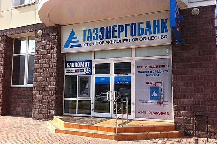 Банки группы «Лайф» ожидает санация порешению Центробанка